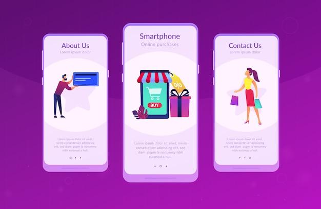 スマートシティのスマート小売アプリのインターフェーステンプレート。