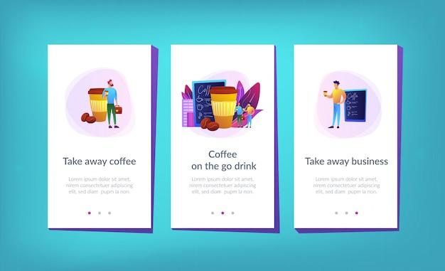 Заберите шаблон интерфейса приложения кофе.