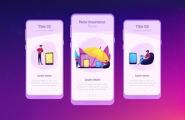 電子デバイス保険アプリのインターフェイステンプレート。