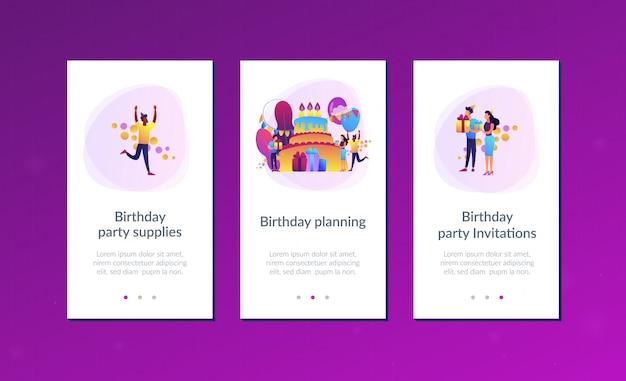 誕生日パーティーアプリインターフェイステンプレート。