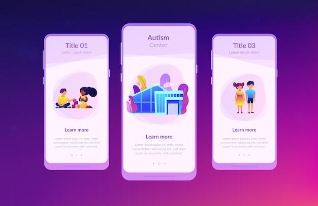 Шаблон интерфейса приложения центра аутизма.