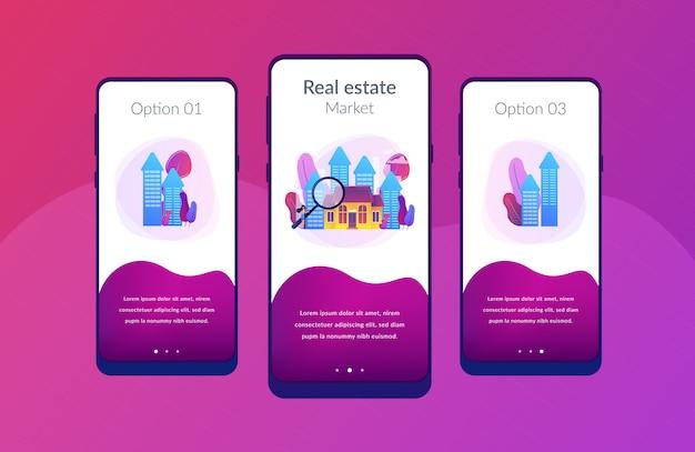 Шаблон интерфейса приложения недвижимости.