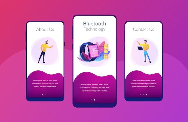 ワイヤレス接続アプリのインターフェイステンプレート。