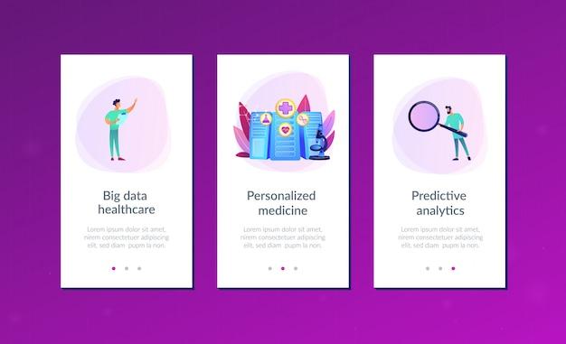 ビッグデータヘルスケアアプリのインターフェイステンプレート。