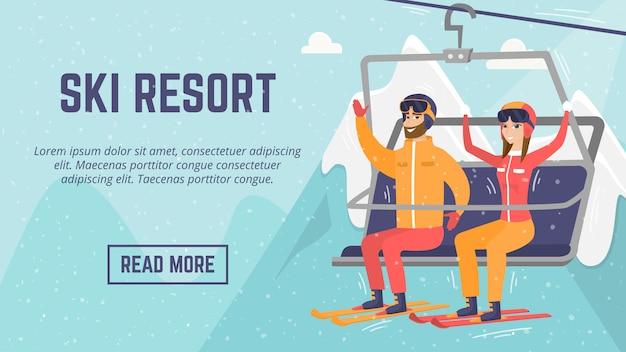 Кавказская пара лыжников с помощью канатной дороги на горнолыжном курорте.
