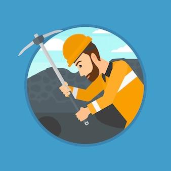 つるはしで働く鉱夫。