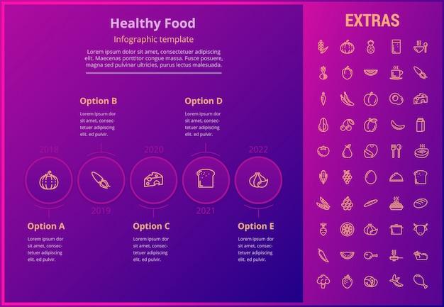 健康食品インフォグラフィックテンプレート、要素、アイコン