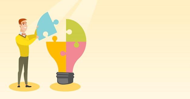 アイデア電球ベクトル図を持つ学生。