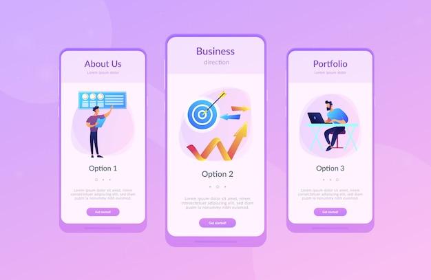 Шаблон интерфейса приложения бизнес-направления