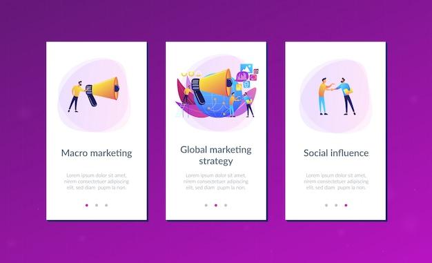 マクロマーケティングアプリのインターフェイステンプレート