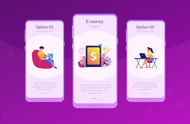 Шаблон интерфейса приложения цифровой валюты