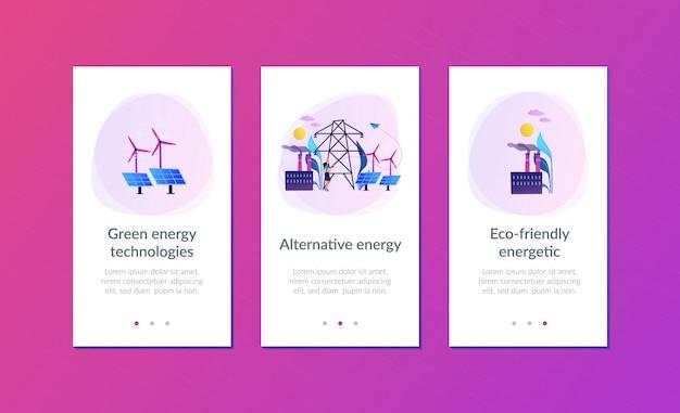 代替エネルギーアプリのインターフェーステンプレート。