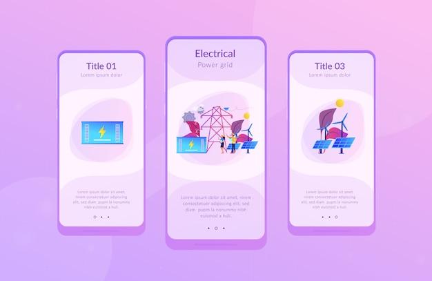 Шаблон интерфейса приложения накопления энергии.