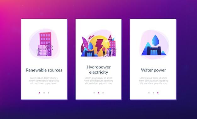 水力発電アプリのインターフェイステンプレート。