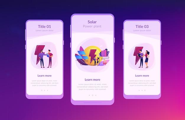太陽エネルギーアプリのインターフェイステンプレート。