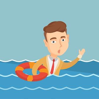 沈むと助けを求めるビジネスマン。
