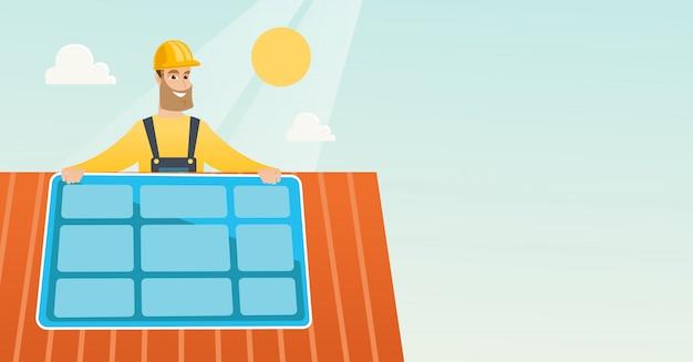 ソーラーパネルを取り付ける技術者。