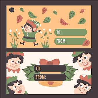 クリスマスエルフかわいいギフトカード、ラベルまたはクリスマスプレゼントのタグ。から