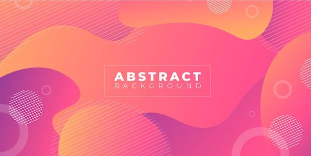 Современный абстрактный градиент фона