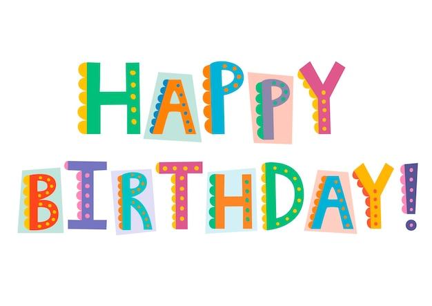 お誕生日おめでとう面白いテキスト白で分離