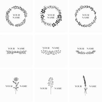 ロゴ要素のセット