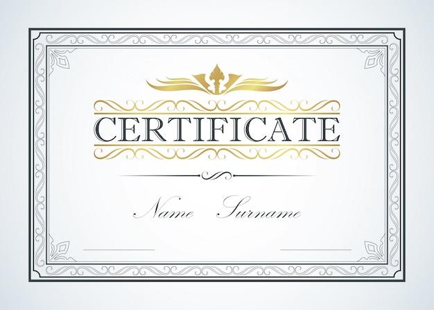 証明書枠フレームテンプレートガイドデザイン。レトロビンテージ高級認証