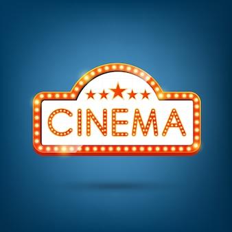 Кинотеатр, неоновая лампа, ретро светлая рамка