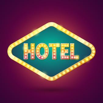 Лампочка отель знак.