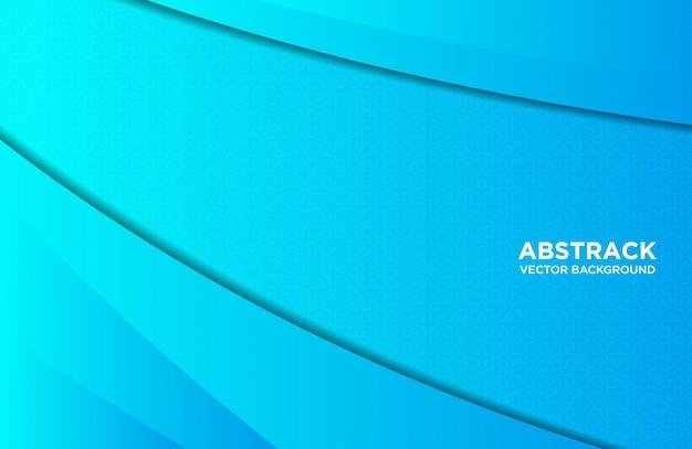 背景の柔らかい青いベクトル