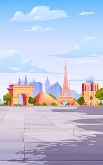 パリのランドマーク、フランス都市スカイラインの背景