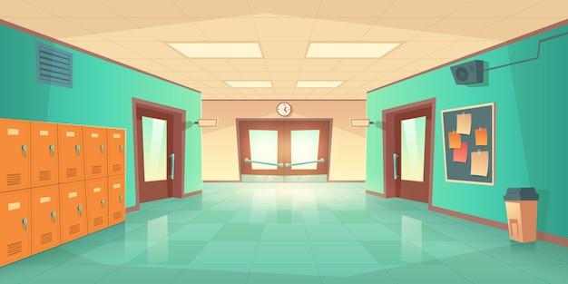 Интерьер школьной прихожей с дверями и шкафчиками