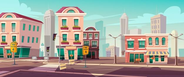 空の街のイラスト