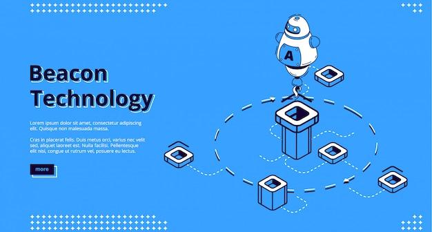 ロボットによるビーコン技術のランディングページ