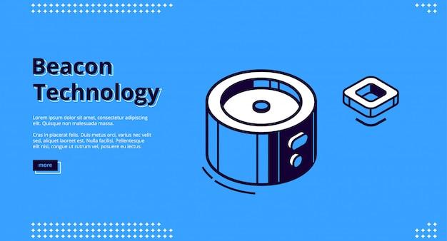 ビーコン技術のランディングページ