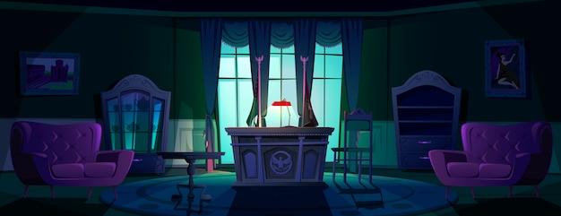 夜のホワイトハウスのオーバルオフィスのインテリア