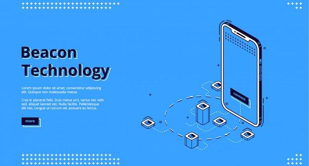 スマートフォンによるビーコン技術のランディングページ