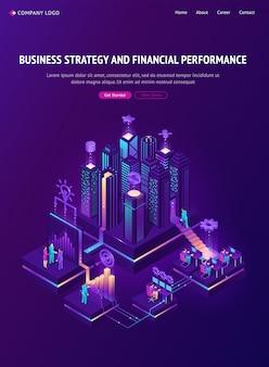 ビジネス戦略と財務実績のランディングページ