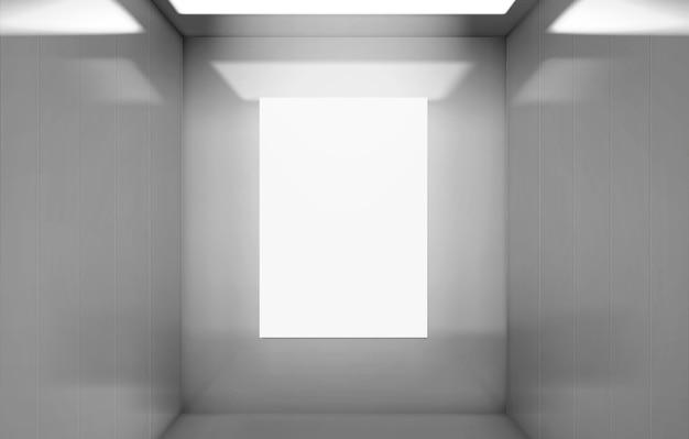 ビュー内のポスターモックアップ付きエレベーターキャビン。