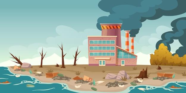生態汚染、工場のパイプが煙を排出