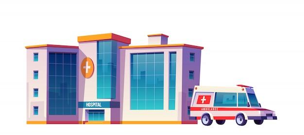 Здание больницы и машина скорой помощи