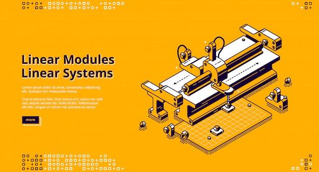 線形モジュールのランディングページ