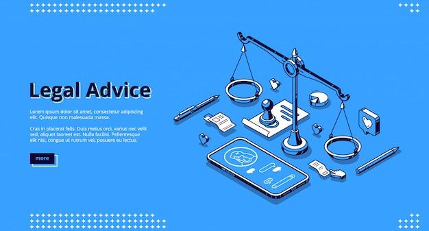 法的アドバイスサービスのランディングページ