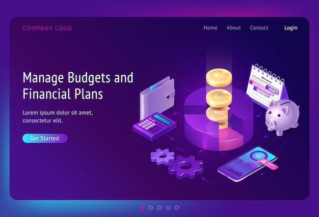 予算と財務計画のバナーを管理する