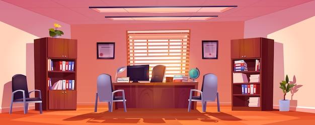 校長のオフィスインテリア、ディレクターテーブル、コンピューター、本、机の上のグローブ、訪問者用の椅子、ファイルフォルダーのある本棚、鉢植えの植物のある空の部屋。漫画のベクトル図
