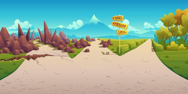ハード、ミディアム、イージーの方法を選択できます。亀裂、岩、まっすぐな単純な道路で曲がりくねった道を指している道路フォークサインのある風景します。方向選択の問題、漫画イラスト