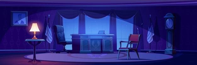 夜の楕円形のオフィスのインテリア
