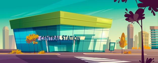 バスまたは電車の近代的な中央駅