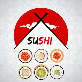 寿司のロゴの様々な