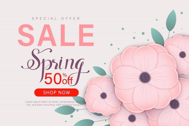 Весенняя распродажа баннер шаблон с бумажным цветком