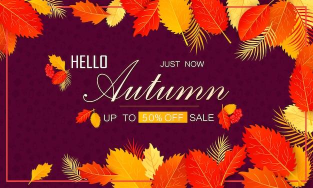 秋の販売レイアウトは、ショッピング販売のための葉で飾る。